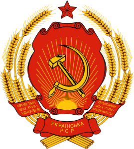 Emblem_of_the_Ukrainian_SSR_svg