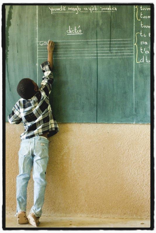 ecole Bilangue/bilangual School Koumbri