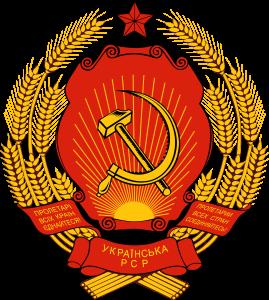 Emblem_of_the_Ukrainian_SSR_svg